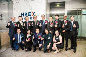 IPO 2 300x200 - Frontage Holdings Corporation Celebrates a Successful Initial Public Offering on the HKEx