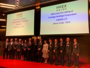 IPO 3 300x225 - Frontage Holdings Corporation Celebrates a Successful Initial Public Offering on the HKEx