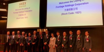 Video: Dr. Song Li, Frontage's Founder, Ringing The Bell Of The Hong Kong Stock Exchange